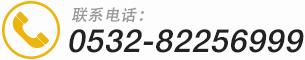 慧明高联系电话
