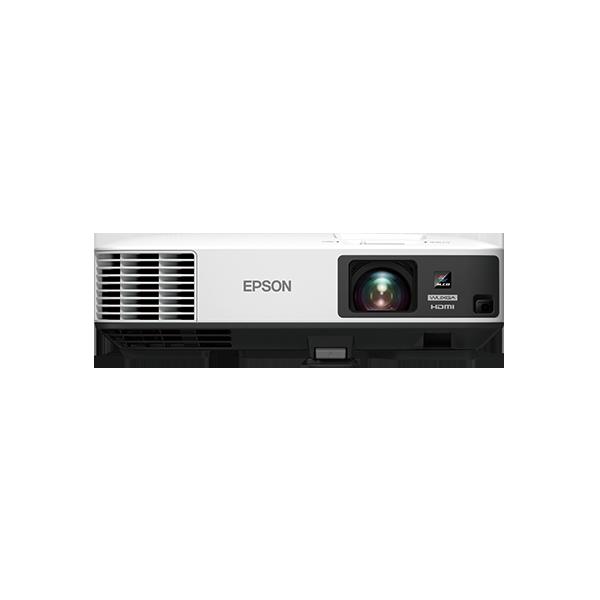 Epson CB-2265U 爱普生高端工程投影机