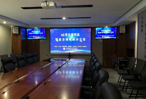 济南某公司视频会议室